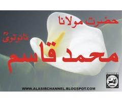Love Spell molana akbar khan+91-8769225480,,,,,,,,,,,,